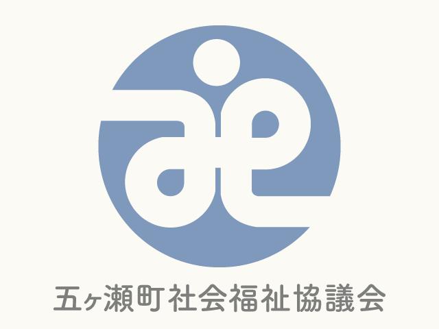 災害ボランティア情報(2019.9.4更新)